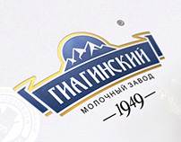 Giaginsky MZ