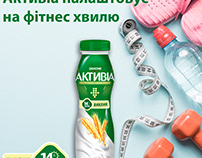 posts for social networks Activia