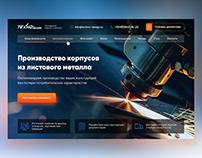 Landing Page Metal Manufacture