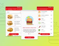 Burger App | UI Challenge