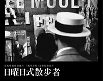 Poster for movie•LE MOULIN