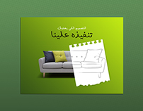 Furniture Store Campaign