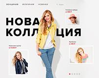 """Концепт сайта для бренда """"Zolla"""""""