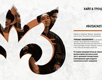 Presentation design, modern kazakh burger house concept
