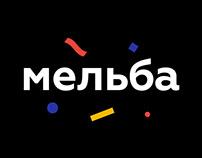 Melba. Event Agency