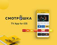 TV App for iOS