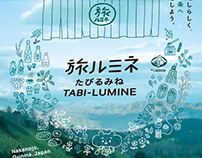 "illustaration for ""TABILUMINE meets Nakanojo"""