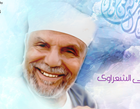 Sheikh's Covers