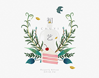 《CHUYI · 初艺》蛋糕品牌设计 / CHUYI CAKE