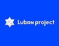 鲁班计划 Luban Project
