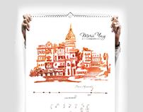 """Календарь """"Херсон 2015"""""""