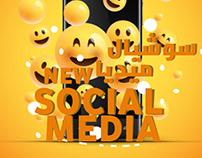 new social media desgin