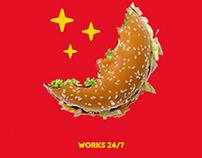 McDonald's Poster 24/7