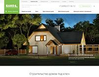 Website development for construction company