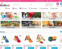 bebibrend.com | Web Development
