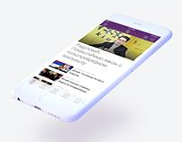 RTV — iOS App