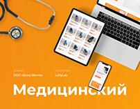 Медицинский — интернет-магазин мед. оборудования