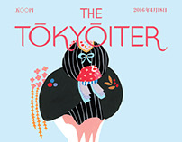 Cover for The Tokyoiter http://www.thetokyoiter.com