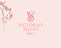 Victoria's Secret | Iran