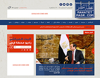 Radio Mahatet Masr Website Design