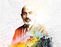 """"""" MEHMET AKİF VE İSTİKLAL MARŞI"""" 2. lik Ödülü"""