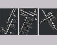 Фестиваль «Дни франкофонии. Анимация» Учебный проект