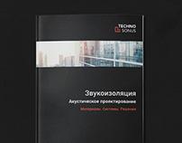 TechnoSonus | brochure