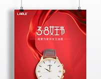 smart watch design for Women's Day