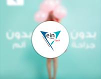 Vein Clinics Social Media Posts.