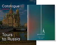 Tours to Russia. Сatalogue