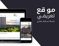Elasayl website