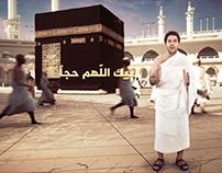 Alhajj_2019