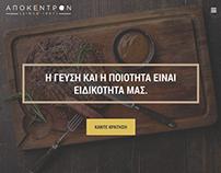 Apokentron Website Design & Development