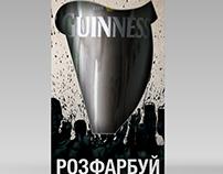 Packaging design Guinness