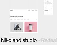 Nikoland - redesign website