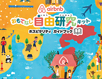 Airbnb guid book