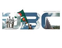 Bumper for DBC NEWS   by www.sadekahmed.com  