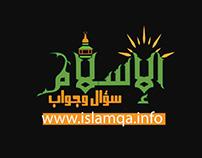 islamsq-logo
