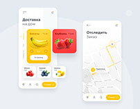 FoodDelivery - Delivery Fresh Fruit to Home