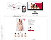 "Web design for online shop ""Swim wear"""