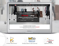 Landing Page Developing an online store
