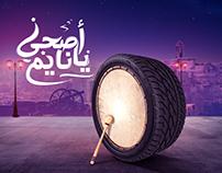 Ramadan on Social Media