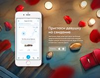 Illustrations for a mobile app presentation
