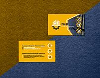 Логотип и элементы айдентики для компании ГИП