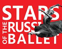 Звезды русского балета