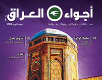 IraqSky Magazine April 2016