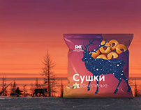 New package design for Yakut baker factory