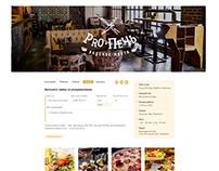 Разработка сайта для группы ресторанов