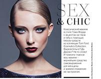 """SEX&Chic"" Letoile Magazine, December'17 + unpublished!"