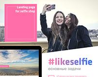Landing page for selfie shop